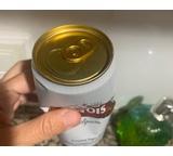 Reclamo a Stella Artois