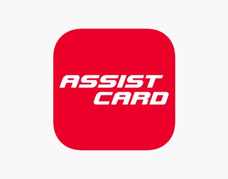 Reclamo a Assist card